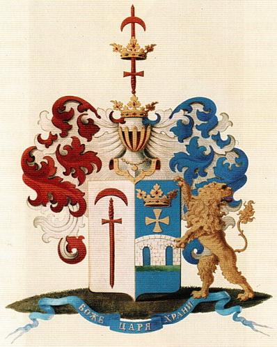 Герб рода Львовых.