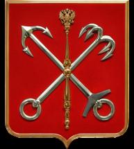 Герб Санктъ-Петербурга