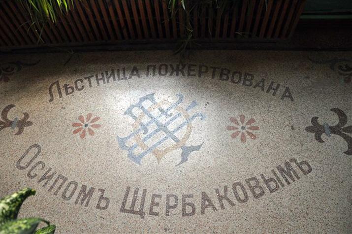 В лабораторном корпусе Медина (второе здание Технического общества) интересная надпись на лестнице