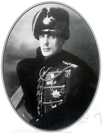 Гавриил Константинович. превью