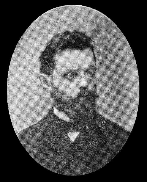 Константин Матвеевич Панкеев.-