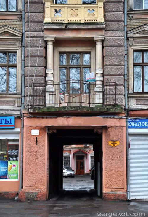 Нежинская 30, дом Щербакова. Фасад и подъезд