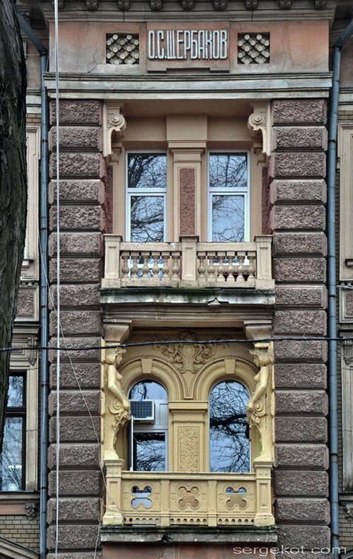 Нежинская 30, дом Щербакова. Центральный ризалит