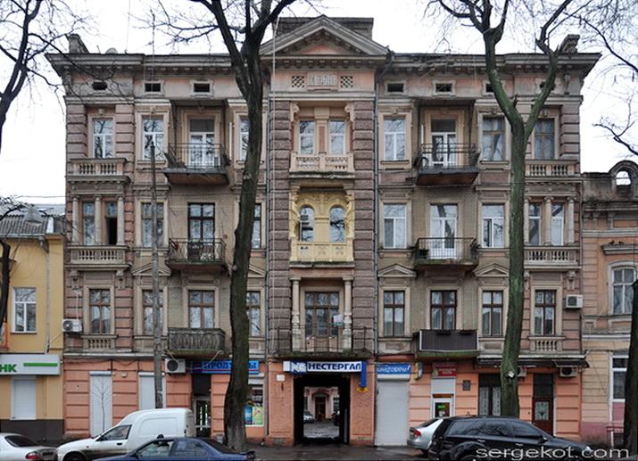 Нежинская 30, дом Щербакова.