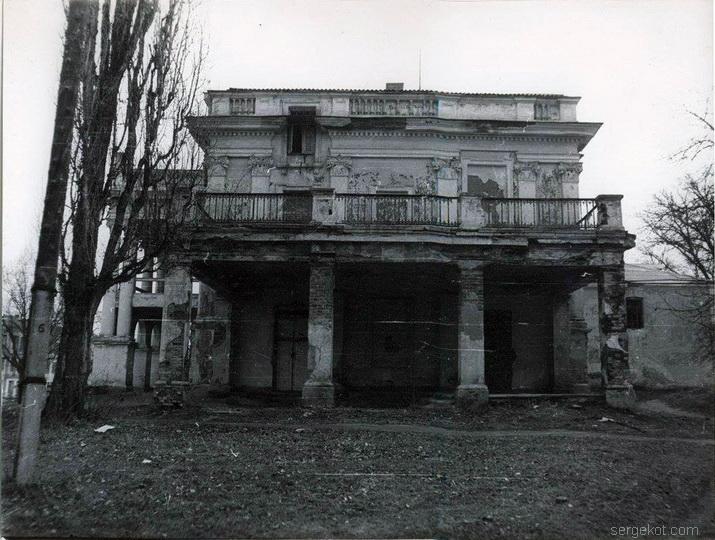 Ободовка. Торцевой фасад. 1992