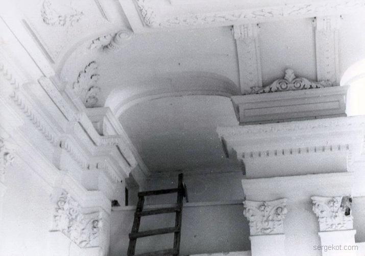 Ободовка. 1992, Главный зал.