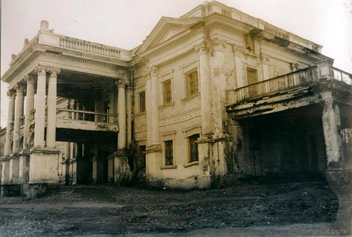 Ободовка. 1992