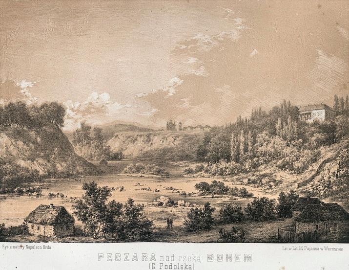 Печера. Наполеон Орда. 1