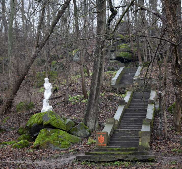 Печера. Парк. Лестница и статуя.
