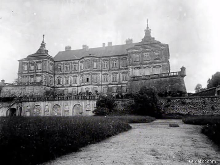 Подгорцы, фото 1930-х.