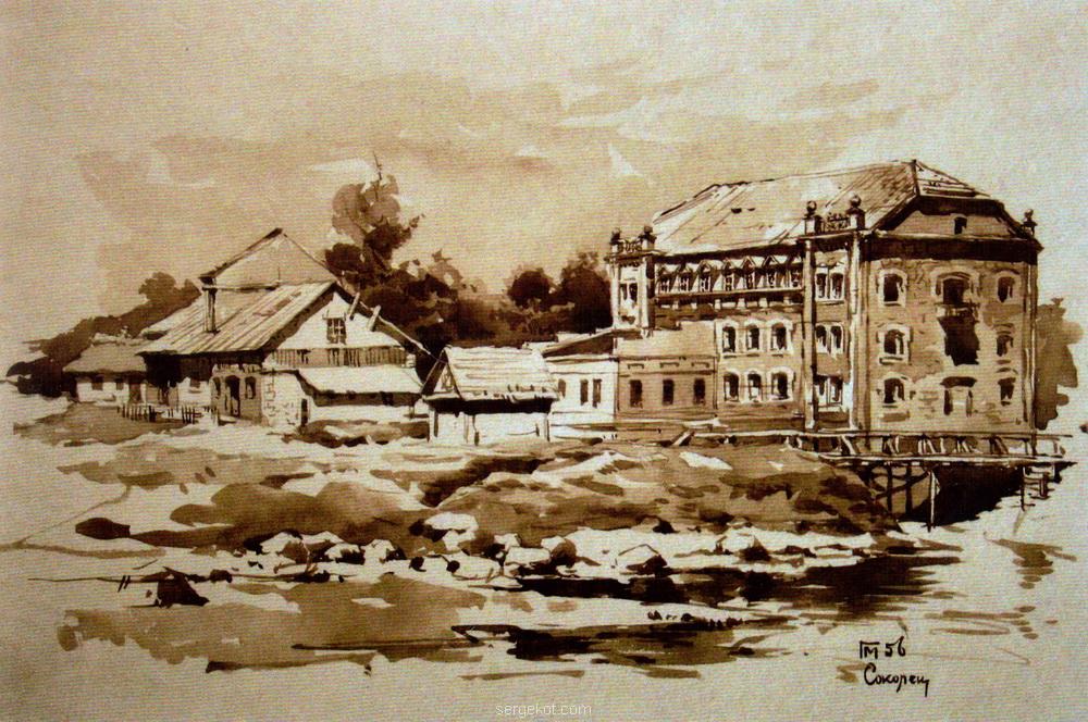 Соколец. Малаков, 1956