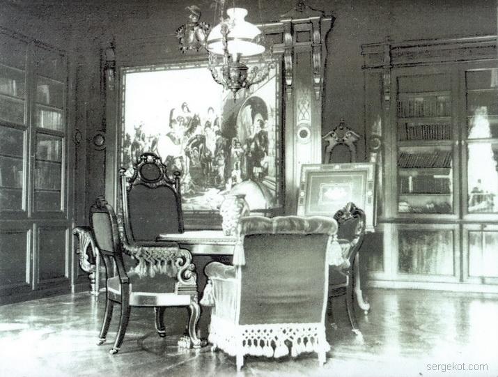 Чарномин, примерно 1914, Библиотека.