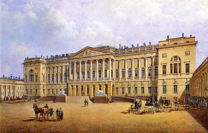 Садовников В. С., Михайловский дворец. 1847 год.
