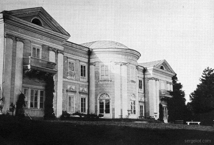 Антополь,  Усадьба., фасад.