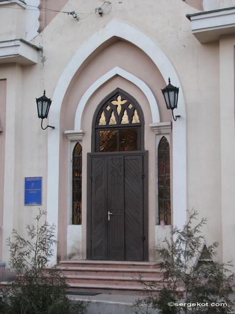 Одесса, Дом Лехнера.