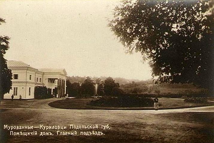 1914, усадьба,
