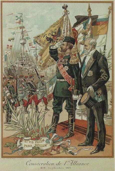 Николай II во Франции.
