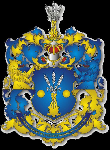 Терещенко, герб