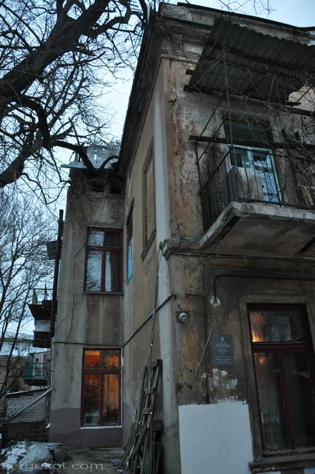 Софиевская, 21. Боковой фасад.