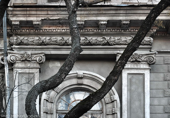 Бессарабско-Таврический банк. Второй этаж.