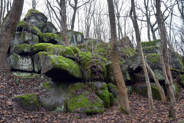 Печера. Парк. Валуны