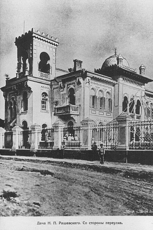 Французский бульвар, 37. Дача Рашевского.