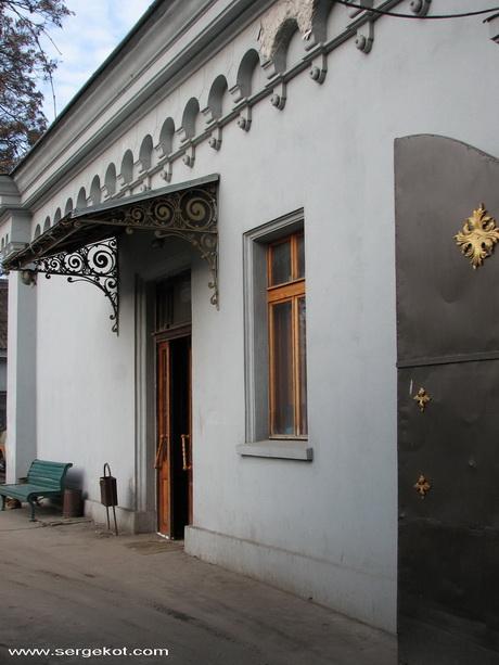 Валиховский, 10.