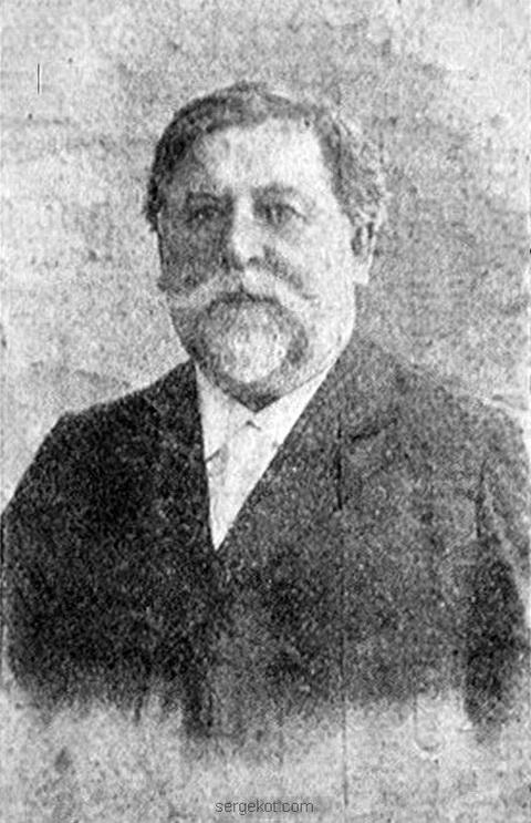 Мазиров