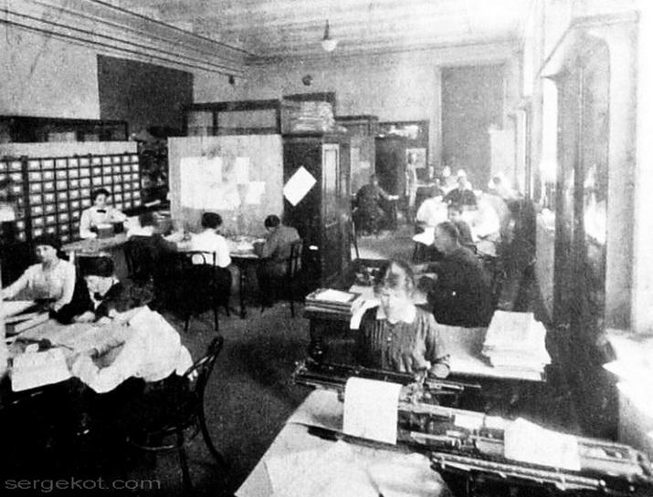 St-i-Us.15.10.1915--.