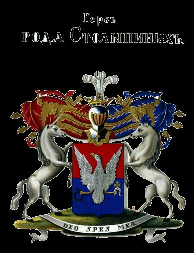 Столыпины, герб,