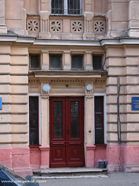 Валиховский переулок 5.