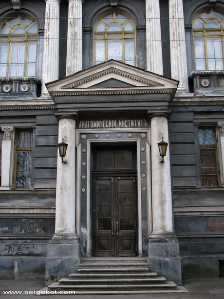 Валиховский переулок, 3.