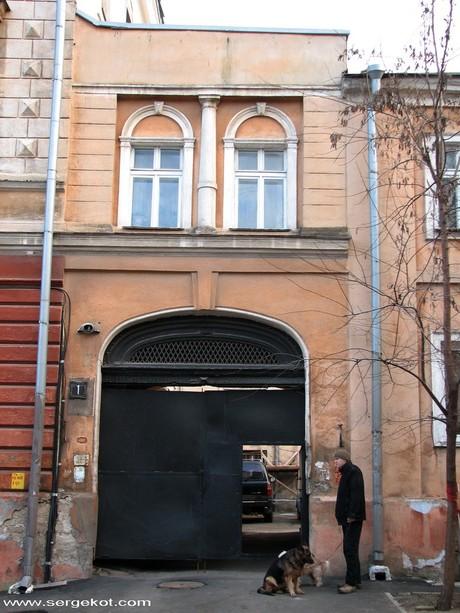 Валиховский переулок, 1.
