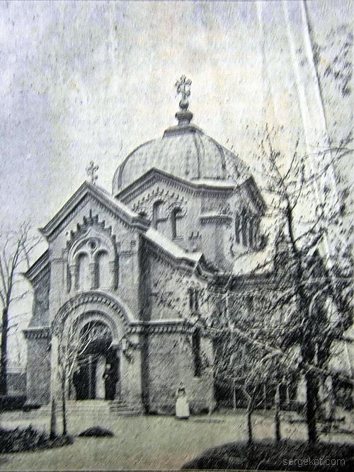 Французский бульвар, церковь школы слепых. 1900-й год.