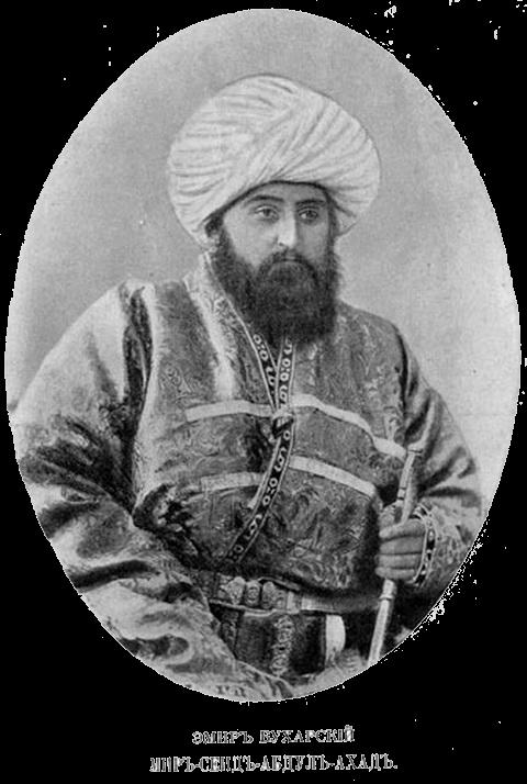 Эмир Бухарский Сеид Абдул-Ахад-хан.
