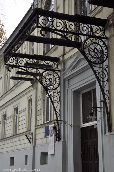 Одесса, ул. Пушкинская, 4. Дом Маразли. Остатки балкона.