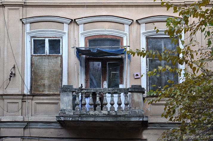 Княжеская 9, Балкон
