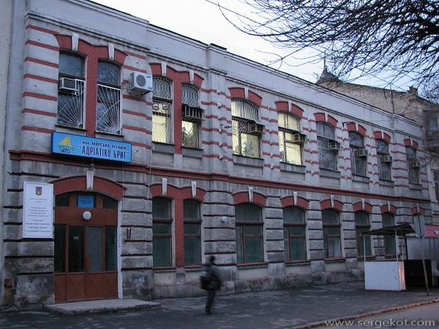 Одесса, Мариинский приют.