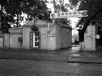 Французский бульвар, 27. preview