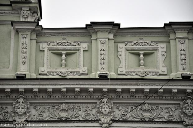 Одесса. Екатериненская площадь 6. Фриз.