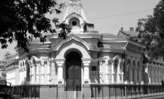 Библиотека Маразли.