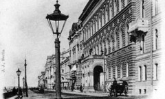 Владимирский-дворец.