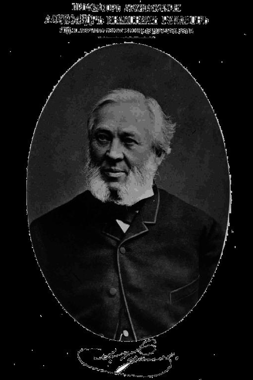 Александр Иванович Резанов,