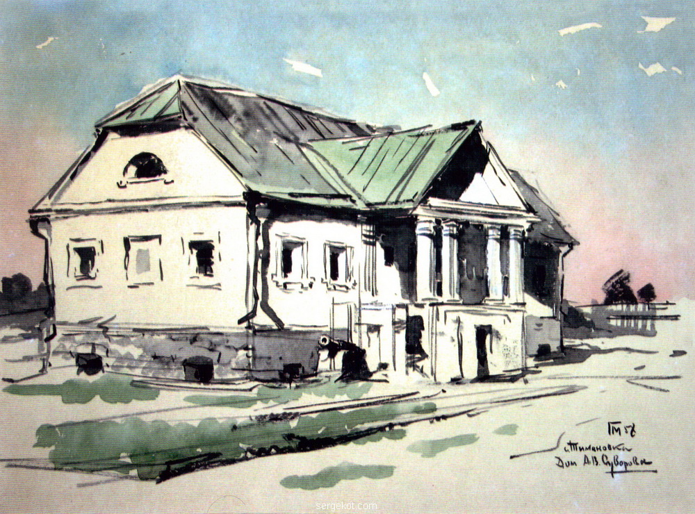 Тимановка, Георгий Малаков, 1958