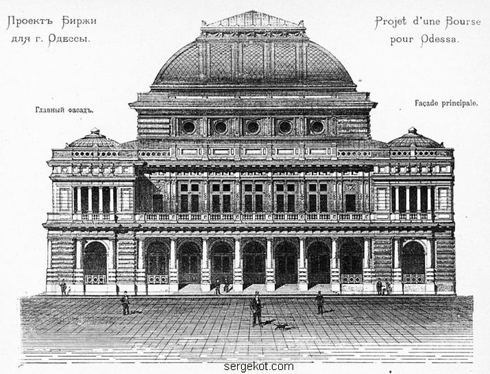 Главный фасад проетка Биржи.