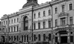 СПб Общество Взаимного кредита.