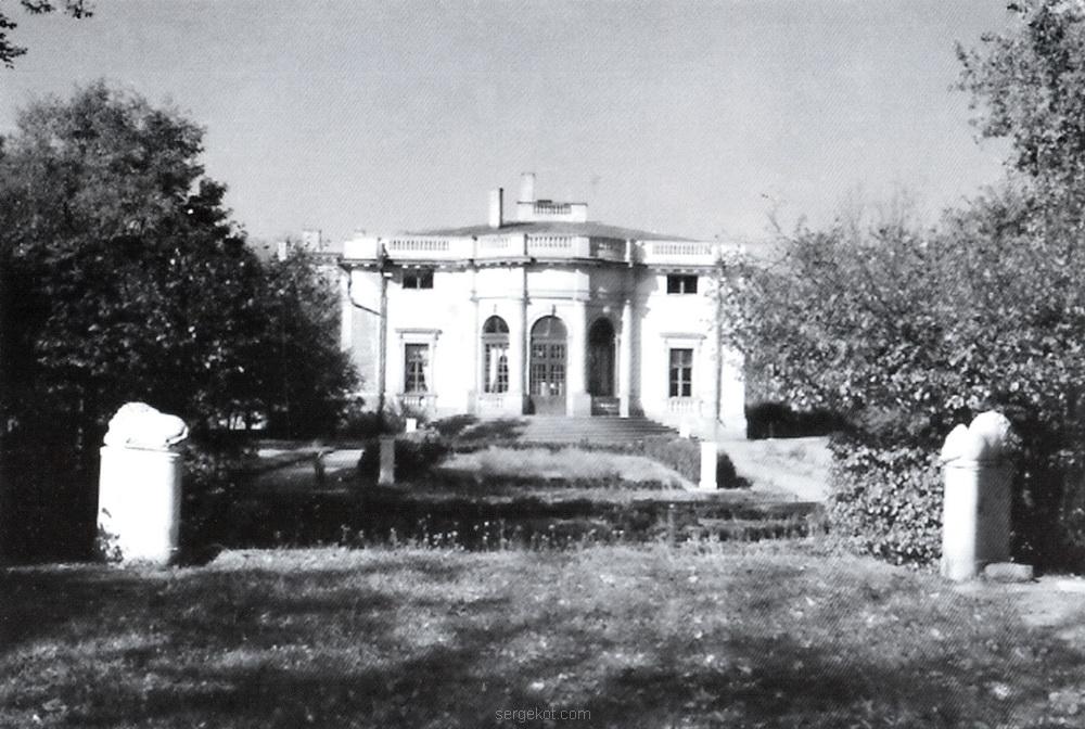 Немиров. Восточный фасад. 1947.