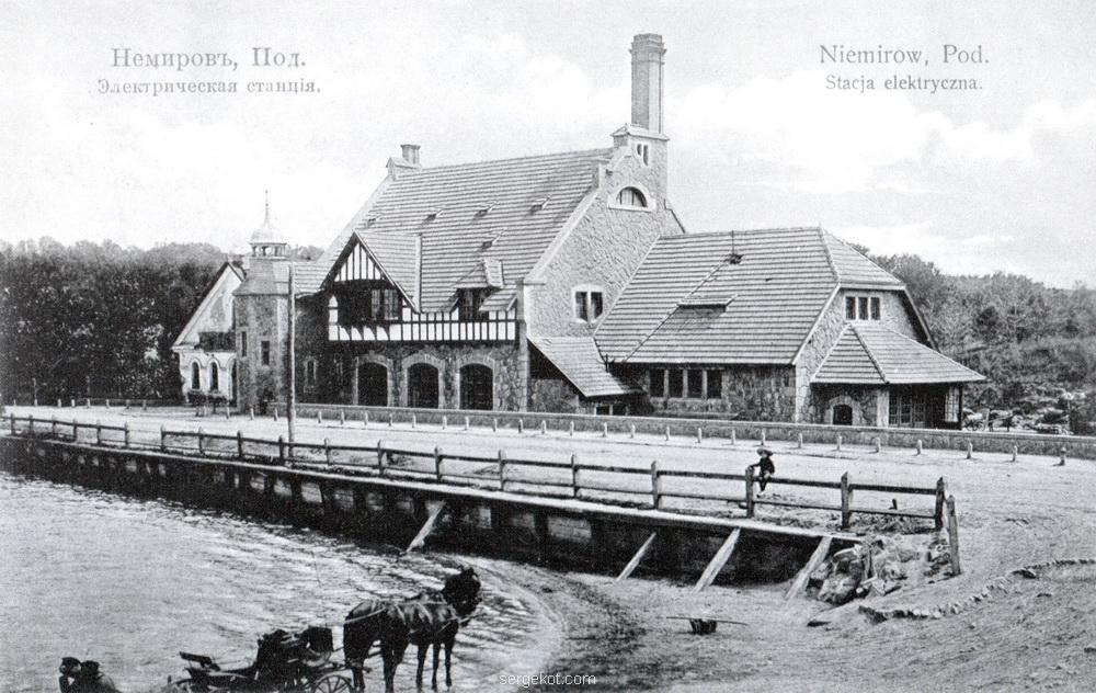 Немиров. Электростанция. Начало ХХ века.