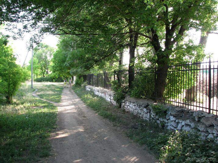 Ограда.