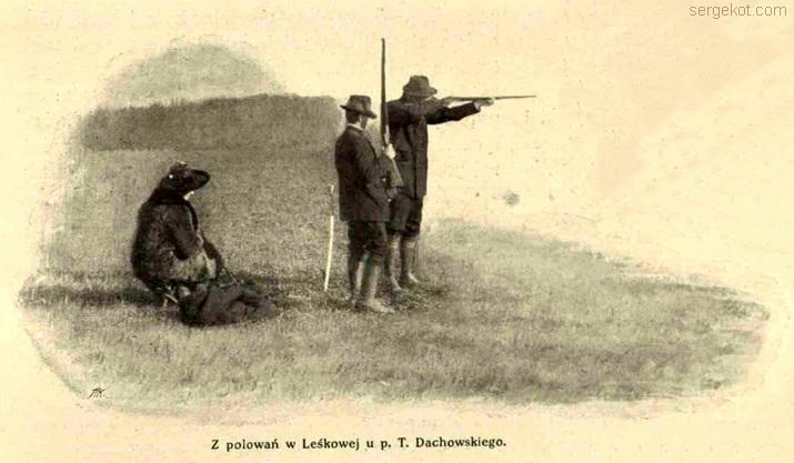 Леськова. Охота в имении Даховского.